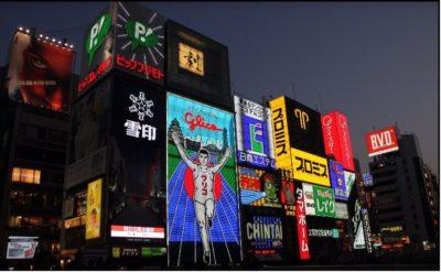 Japão: O que é Imperdível? Vol. II